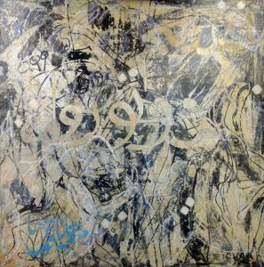 """""""Entreaty"""" by Debra Claffey"""