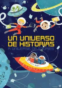 Un Universo de historias