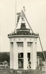 Tower of City Hall